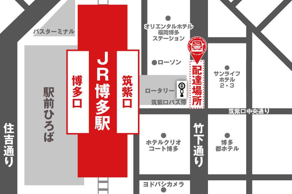 博多駅地図